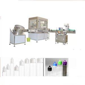Siemens мэдрэгчтэй дэлгэцийн интерфейс бүхий шингэний шингэнийг дүүргэх электрон төхөөрөмж