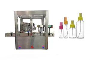 Бүрэн автомат үнэртэй ус дүүргэх машин Өнгө мэдрэгчтэй дэлгэц