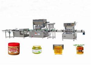 GMP стандарт Jar дүүргэх машин