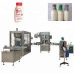 Ундны / хоол хүнс / эмнэлгийн зориулалтаар ашигладаг хуванцар / шилэн лонхны шингэн шингэн дүүргэх автомат төхөөрөмж