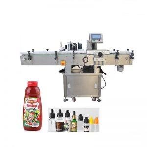Дугуй бүтээгдэхүүний сав баглаа боодол, шошго боловсруулах машин